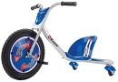 Razor Rip Rider 360 Parts